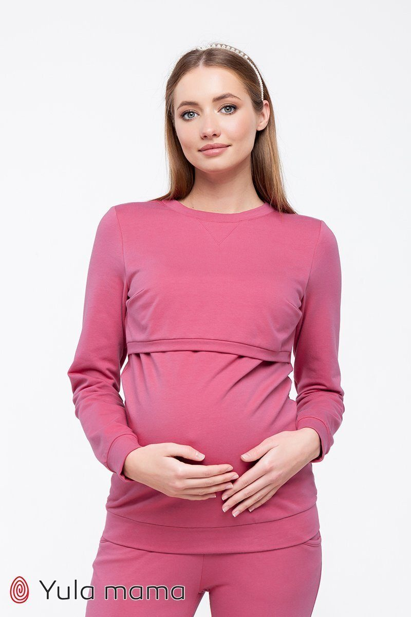 Спортивный костюм для беременных и кормящих Kortney ягодный