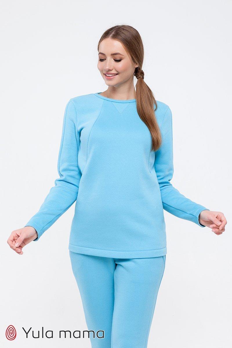 Теплый спортивный костюм 2в1 Halle голубой