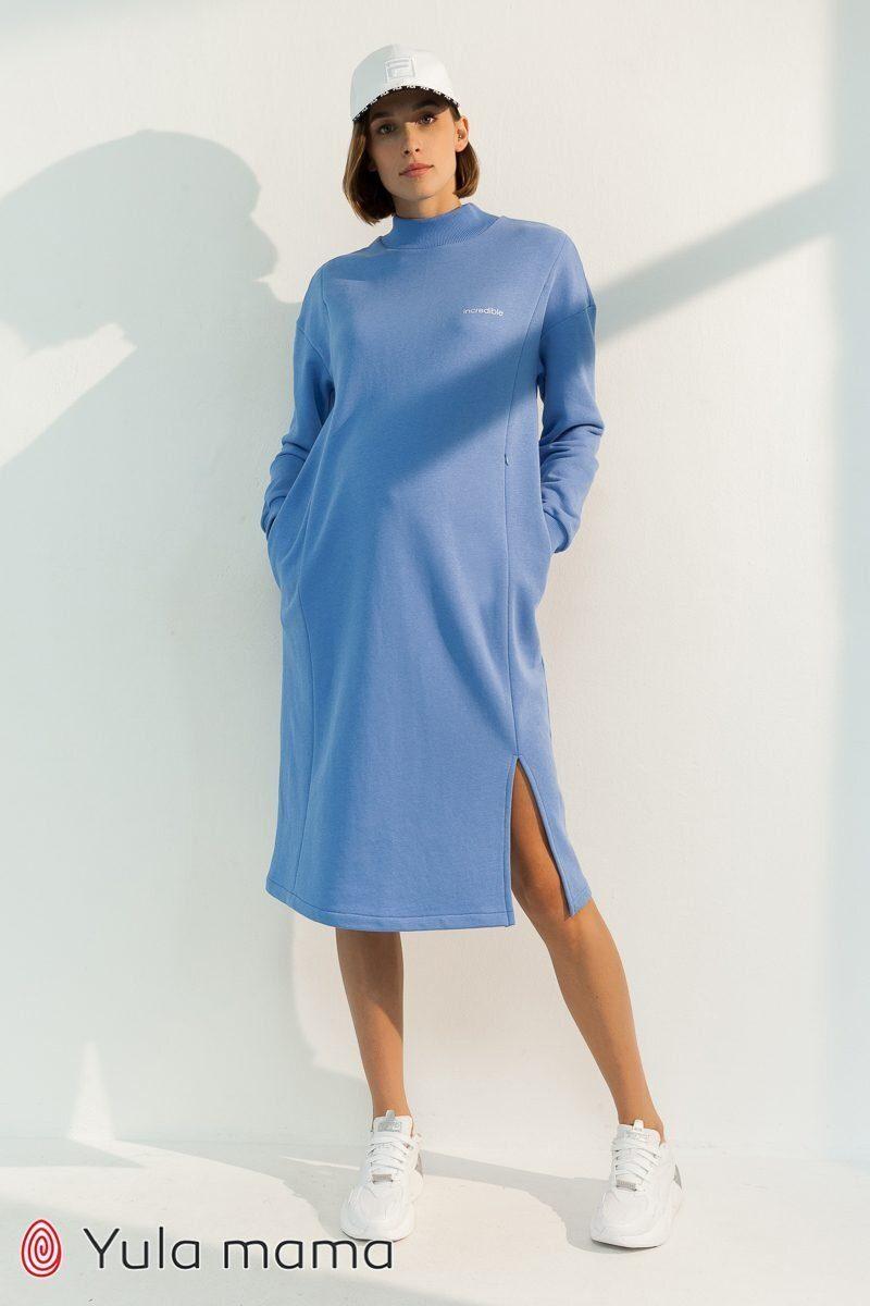 Стильна сукня для вагітних і годуючих Maisie Блакитний