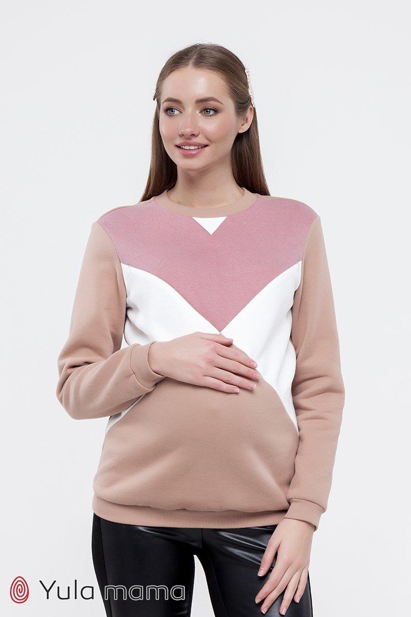 Свитшот для беременных и кормящих Cat warm капучино