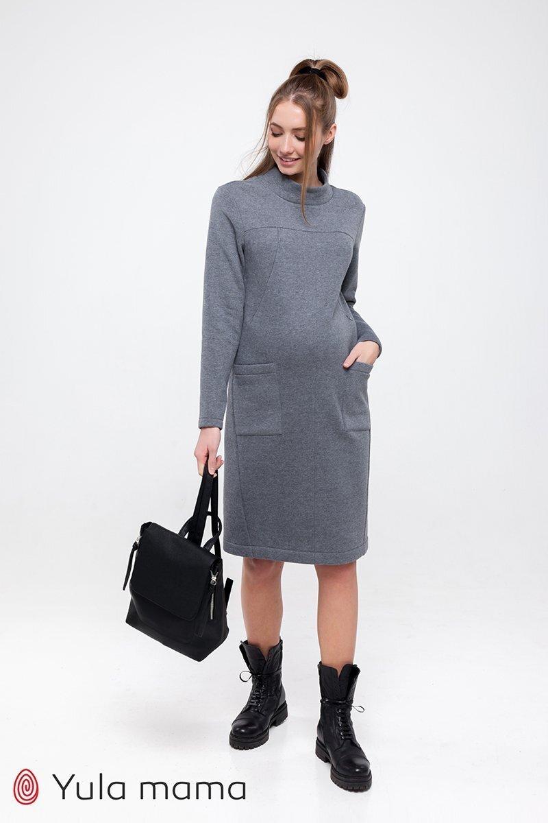 Платье для беременных и кормящих Allix темно-серый