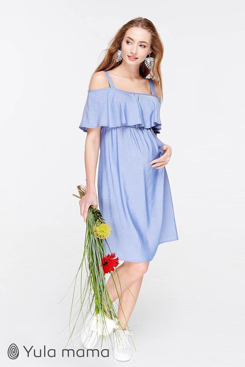 Сарафан для беременных и кормящих Rina джинсово-синий