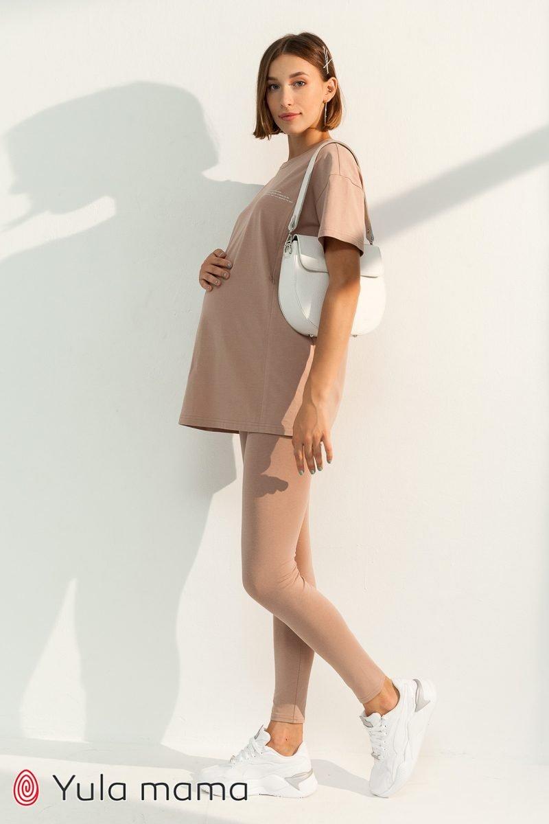 Молодежный костюм для беременных и кормящих Shannon капучино