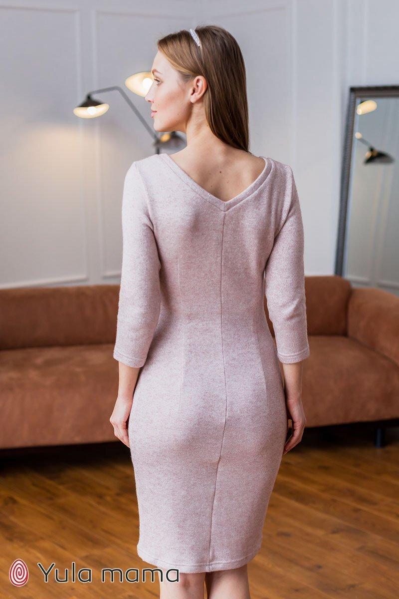 Нарядное платье для беременных и кормящих Elyn персиковый меланж