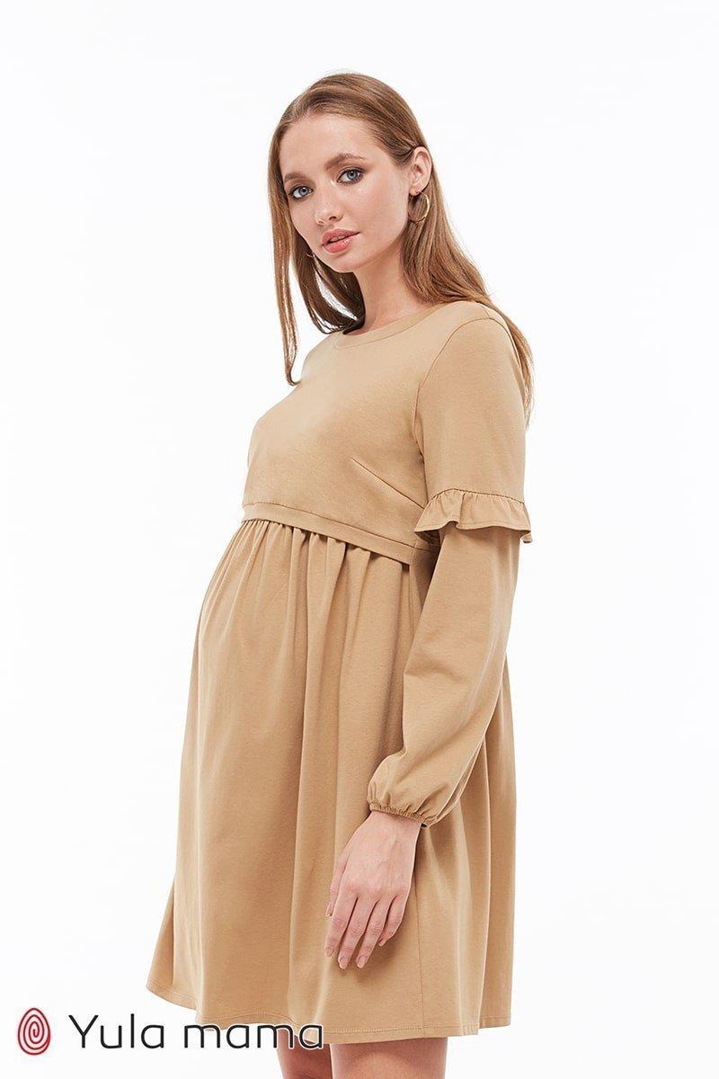 Платье с оборками для беременных и кормящих MIRION песочное