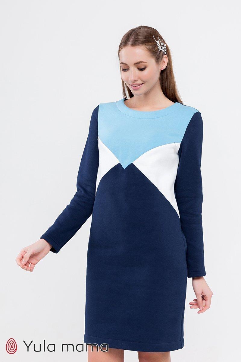 Теплое платье для беременных и кормящих Denise warm темно-синее