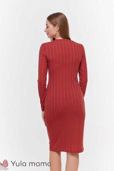 Облегающее платье для беременных и кормящих Gwen терракот