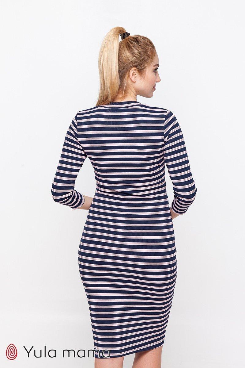 Платье для беременных и кормящих Medeya сине-белое