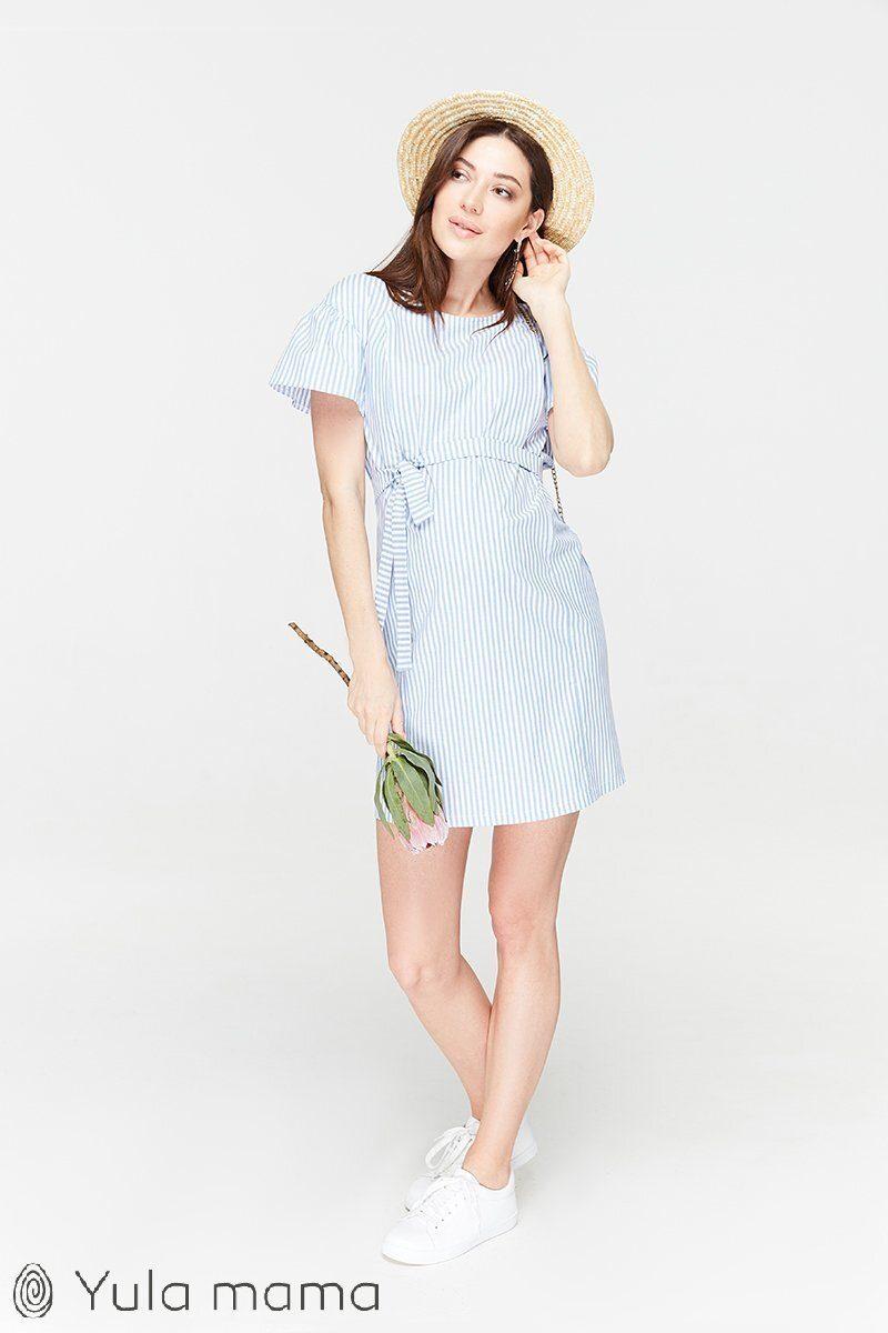 Платье для беременных и кормящих Kamilla широкая полоска