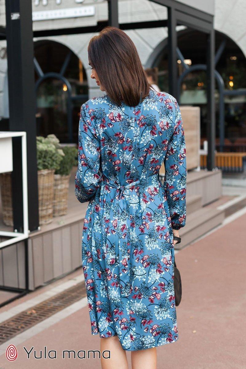 Платье для беременных и кормящих Katolina джинсово-голубой