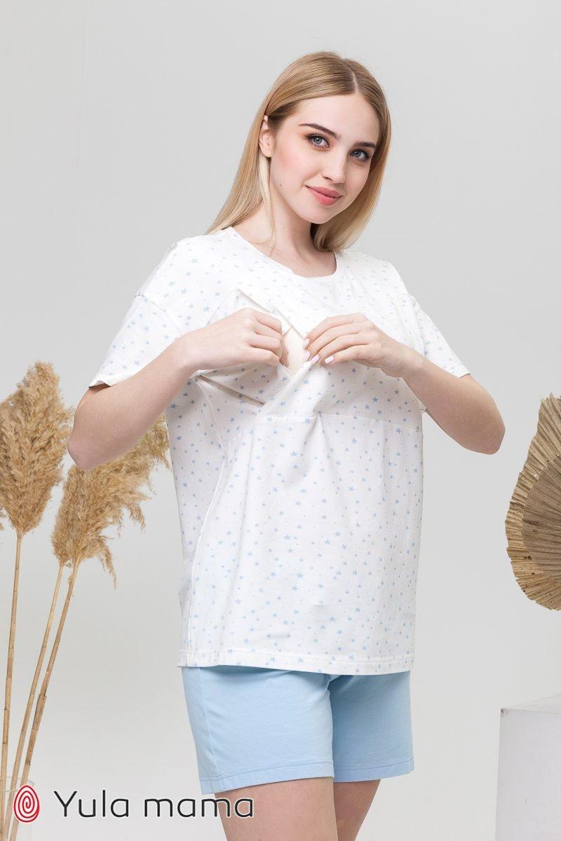 Хлопковая пижама для беременных и кормящих Janice голубые звезды