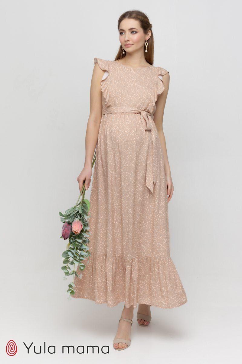 Платье для беременных и кормящих Freya беж