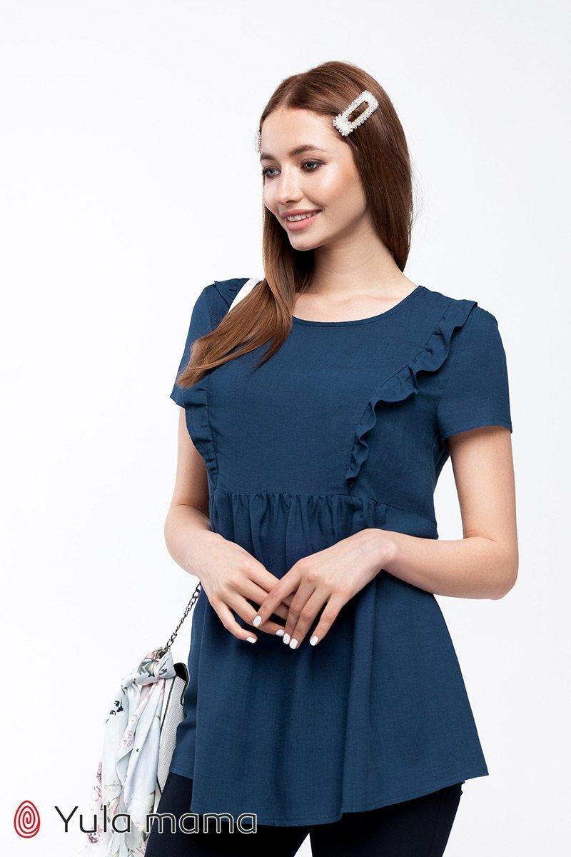 Блузка для беременных и кормящих Alicante синий