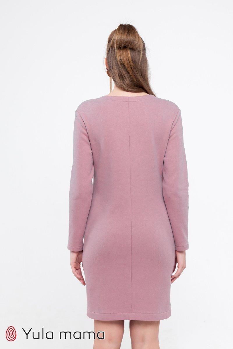 Теплое платье для беременных и кормящих Milano пыльная роза