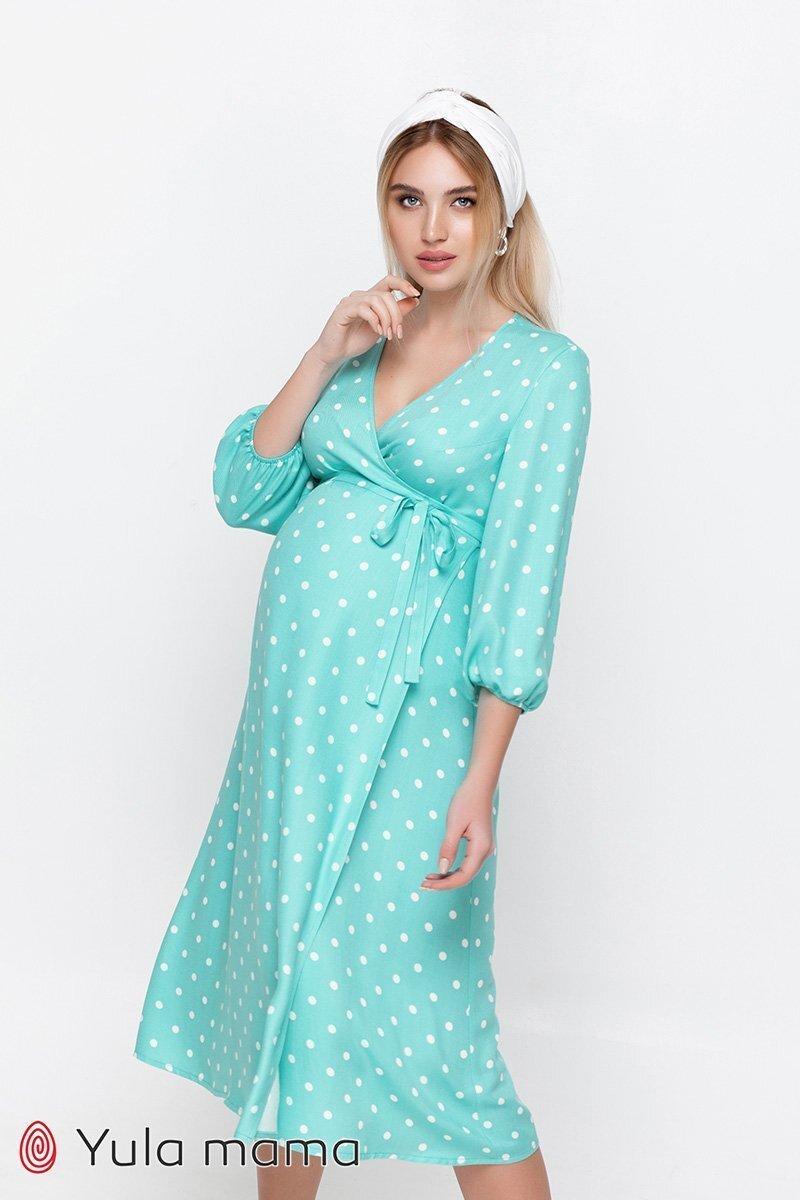 Платье для беременных и кормящих Nicolette аквамарин