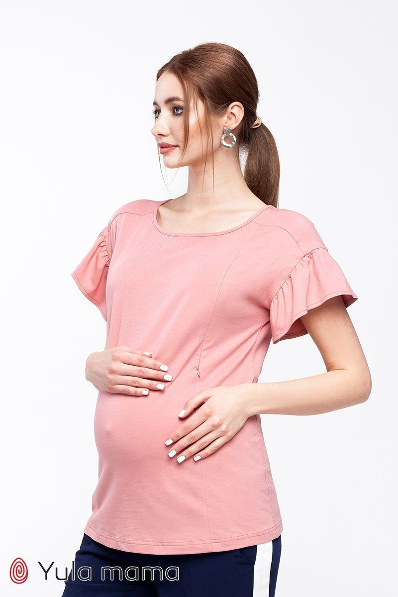 Блузка для беременных и кормящих Rowena пыльная роза
