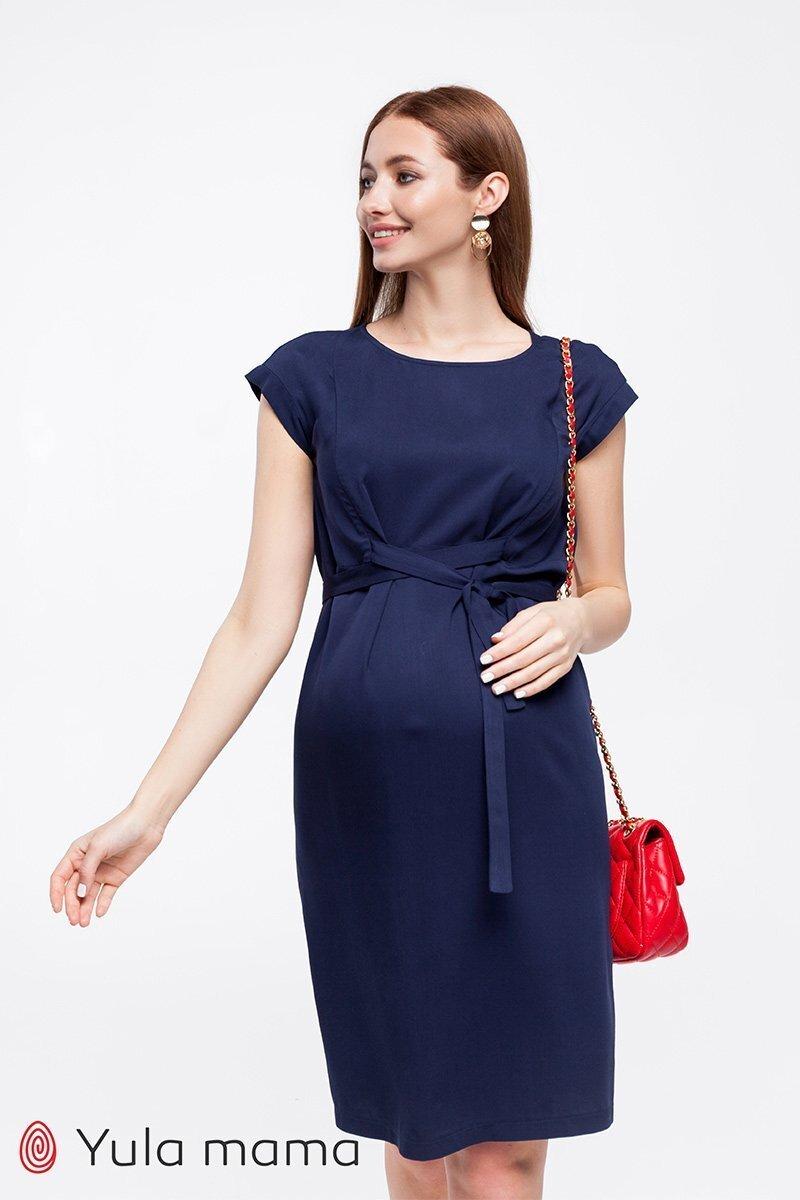 Платье для беременных и кормящих Andis темно-синий