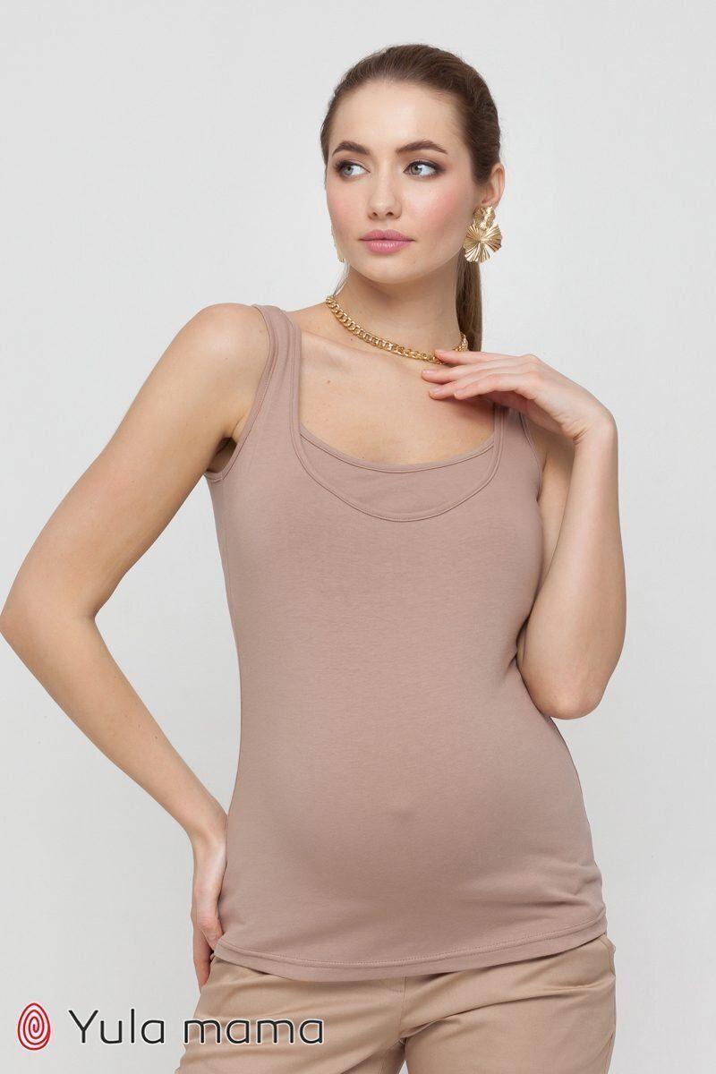 Трикотажная майка для беременных и кормящих Ezra светлый капучино