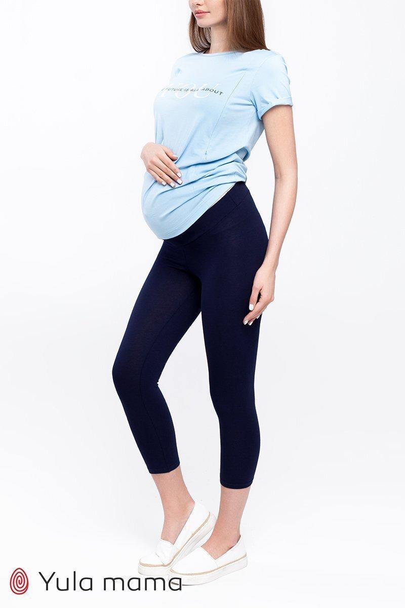 Трикотажные лосины для беременных Mia new темно-синее