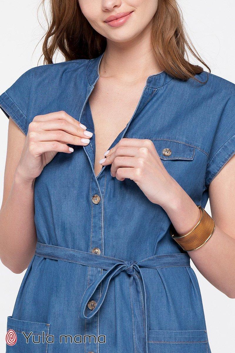 Платье-рубашка для беременных и кормящих Ivy джинсово-синий