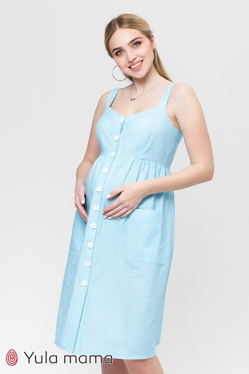 Сарафан для беременных и кормящих Melvin голубой