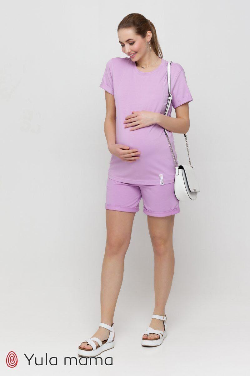 Шорты для беременных Majorka лаванда