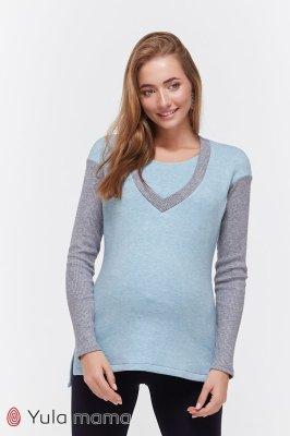 Молодежный джемпер для беременных и кормящих Siena голубой