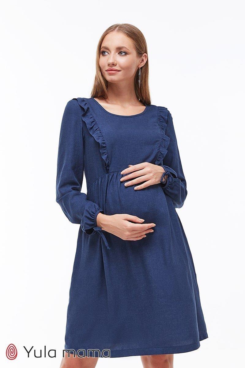 Стильное платье для беременных и кормящих Kris синий меланж
