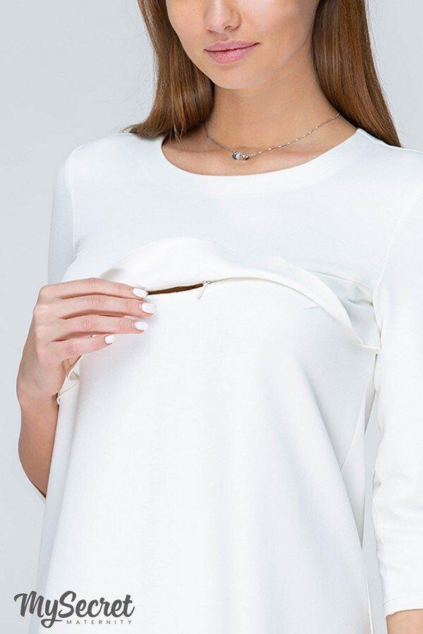 Платье для беременных и кормящих Simona молочный