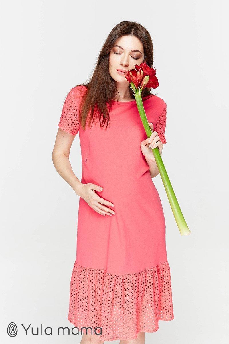 Платье-футболка для беременных и кормящих Dream розовое