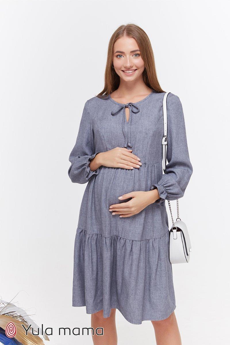 Стильное платье для беременных и кормящих Jeslyn джинсово-синий