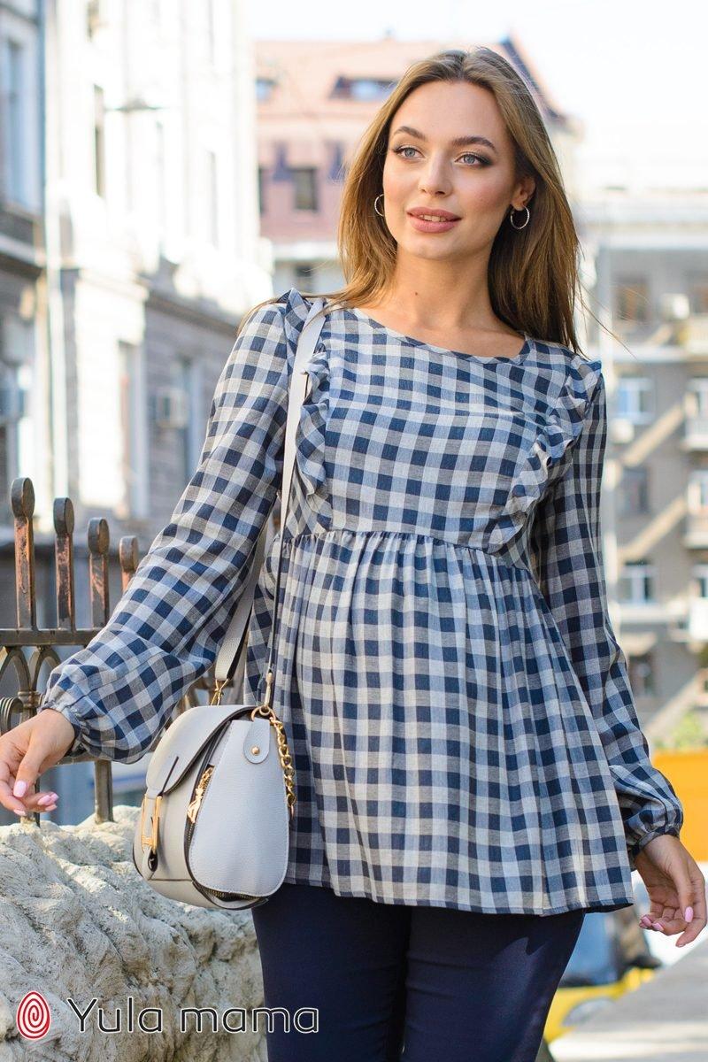 Блузка с рюшами для беременных и кормящих Marcela серо-синяя
