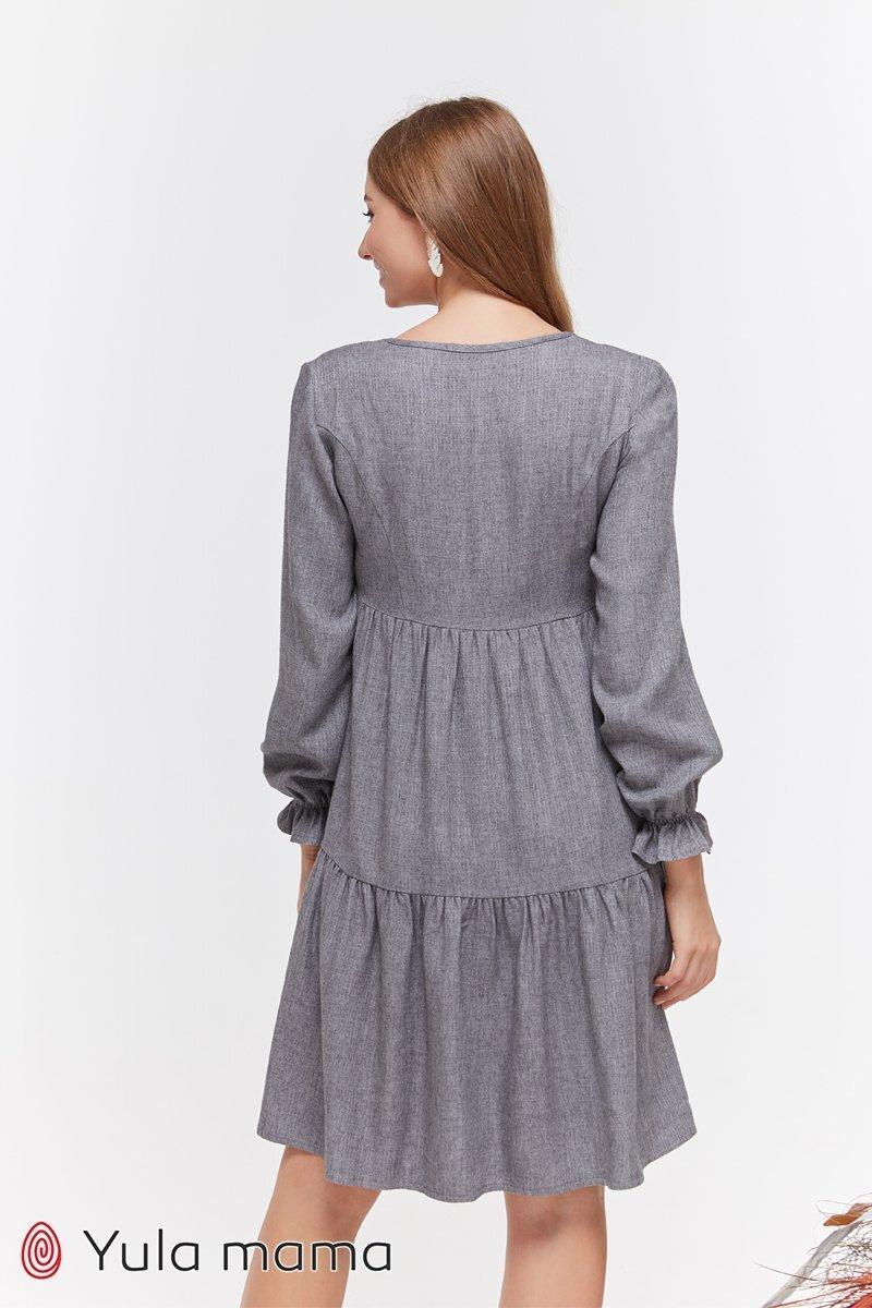 Стильное платье для беременных и кормящих Jeslyn серое