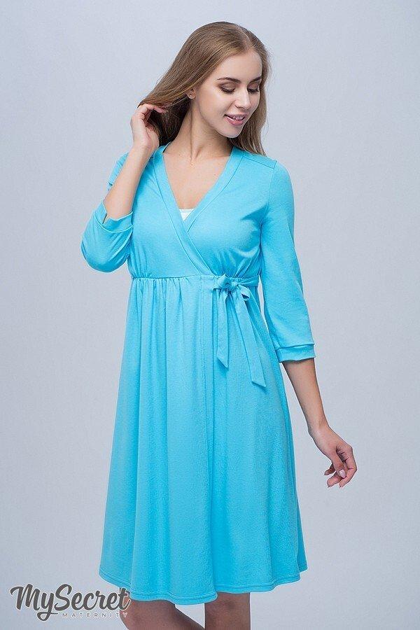 Халат для беременных и кормящих мам Sinty голубой