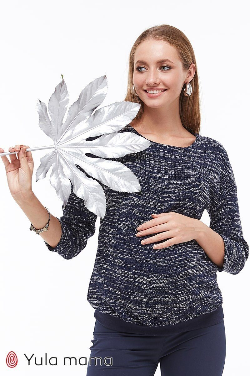 Джемпер для беременных и кормящих Lerin сине-молочный