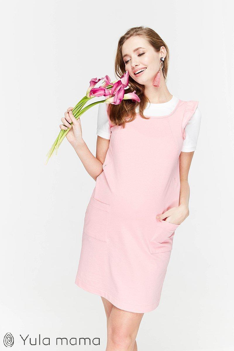 Сарафан для беременных и кормящих April светло-розовый