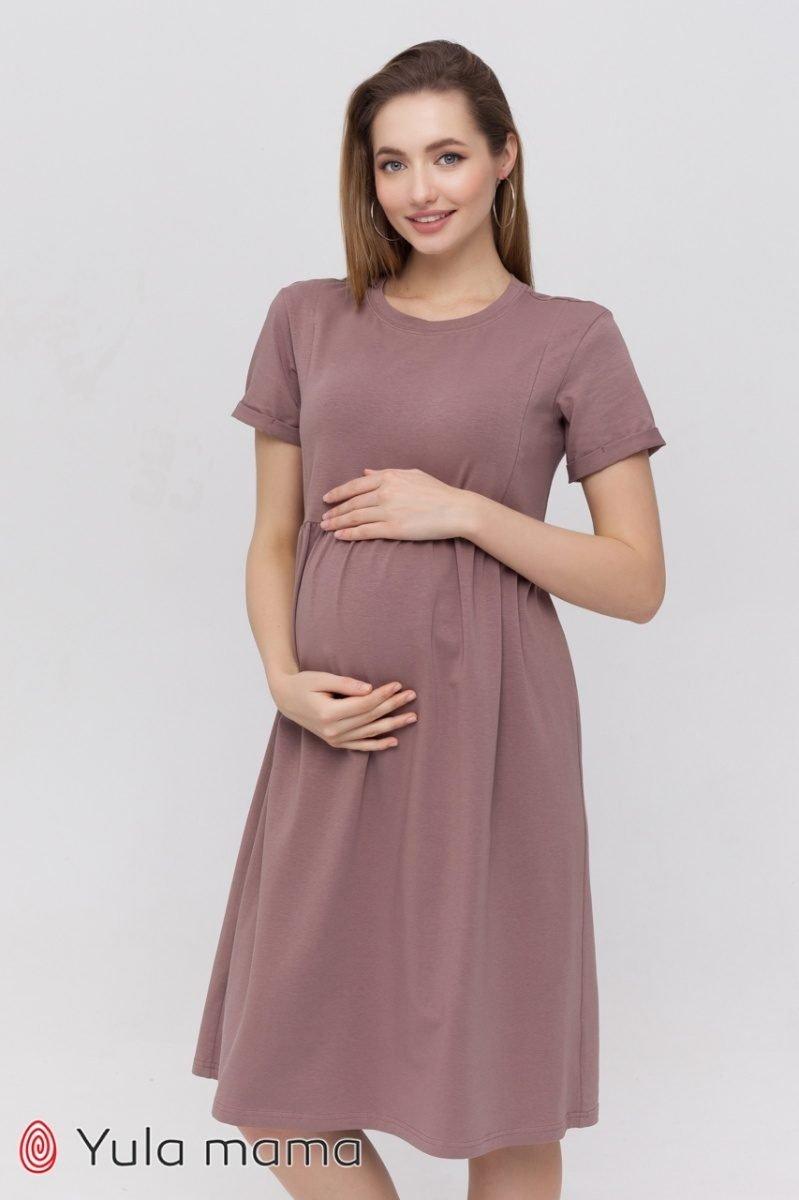 Платье-футболка для беременных и кормящих Sophie капучино