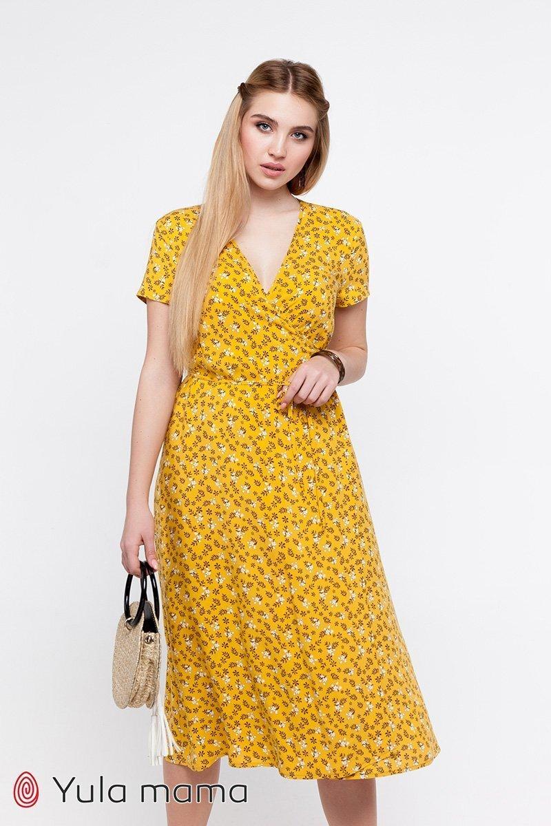 Платье для беременных и кормящих Eilish темно-желтый