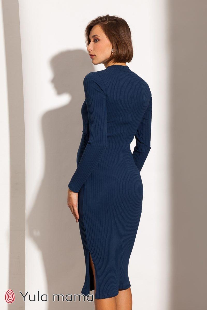 Платье для беременных и кормящих Salma темно-синий