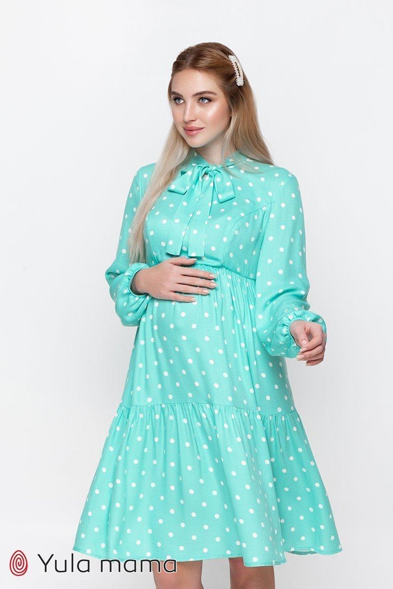 Стильное платье для беременных и кормящих Teyana аквамарин