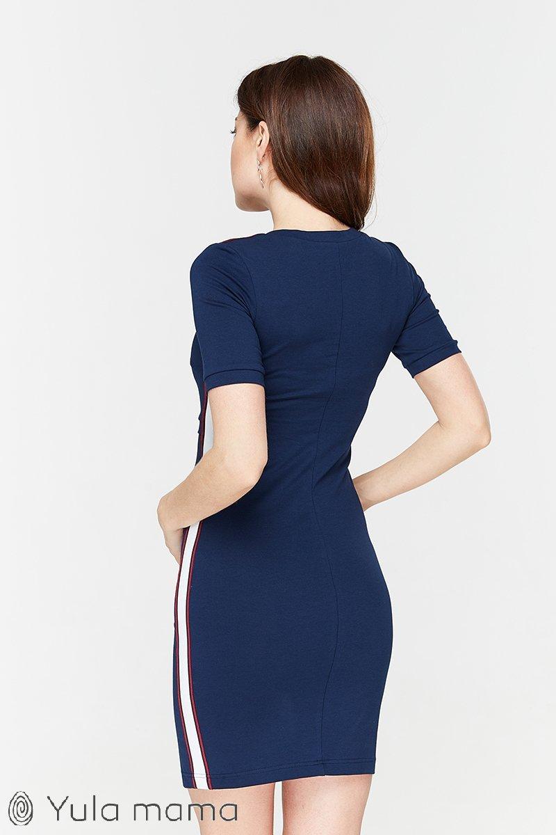 Платье-туника для беременных и кормящих Gina темно-синий