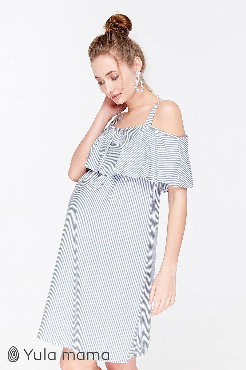 Сарафан для беременных и кормящих Rina сине-молочный