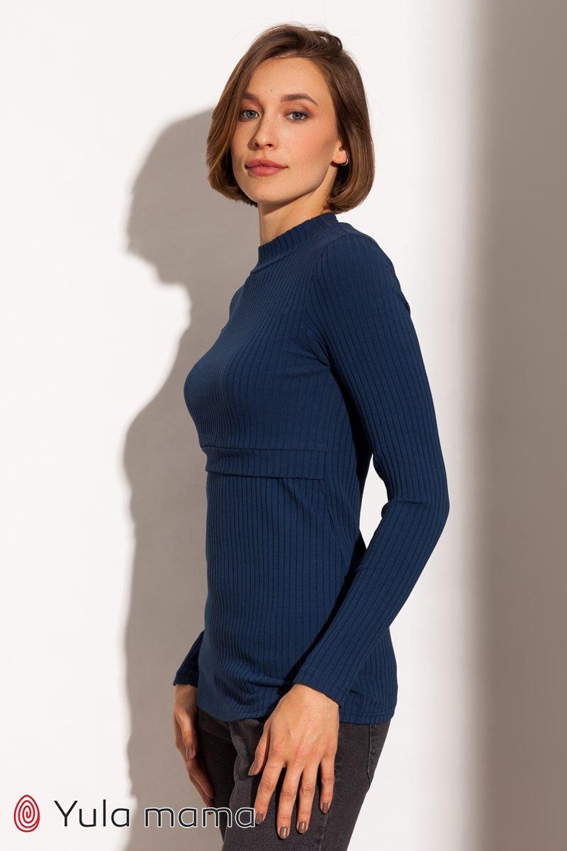 Гольф для беременных и кормящих Rachel темно-синий