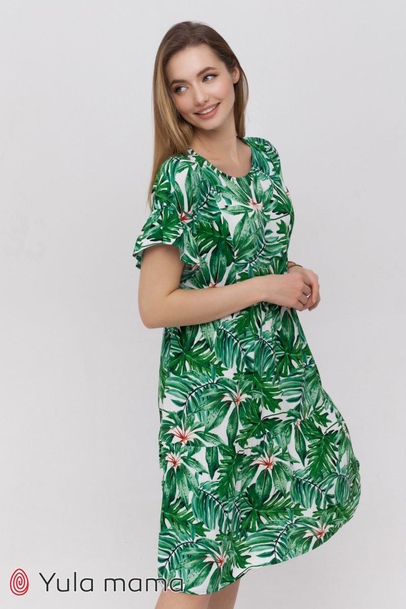 Платье с оборками для беременных и кормящих Annabelle тропик