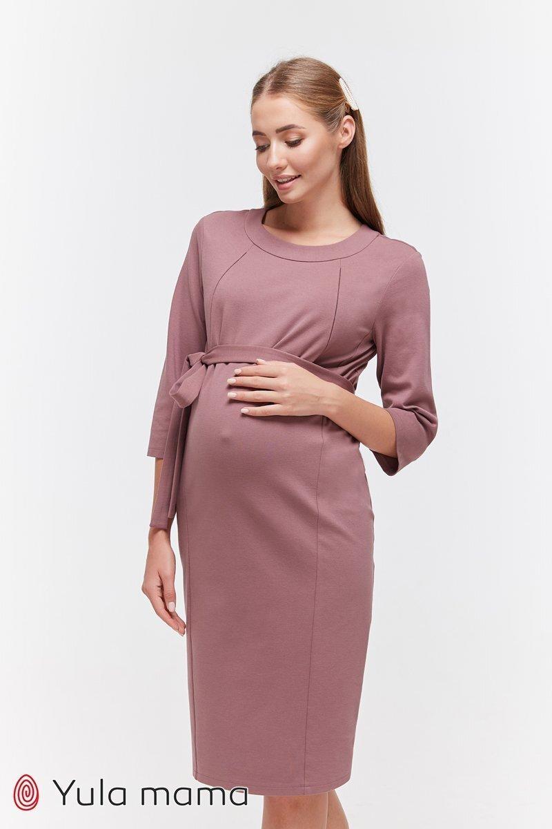 Платье-карандаш для беременных и кормящих Isabelle фрезовый