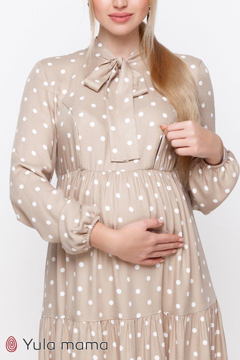 Стильное платье для беременных и кормящих Teyana бежевое