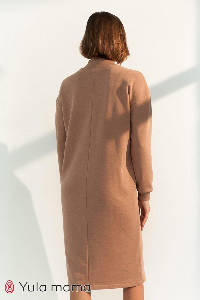 Стильна сукня для вагітних і годуючих Maisie беж