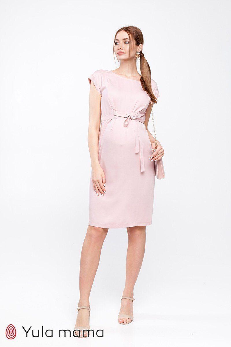 Элегантное платье для беременных и кормящих Andis пудра