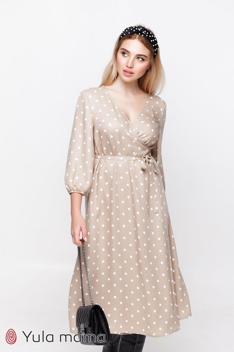Платье для беременных и кормящих Nicolette бежевый