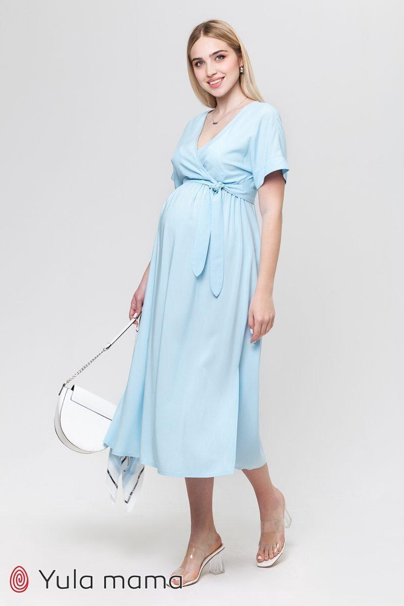 Платье для беременных и кормящих Gretta голубой